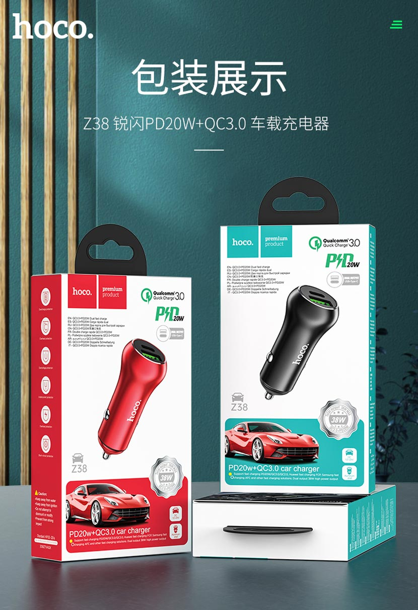 hoco news z38 resolute pd20w qc3 car charger package cn
