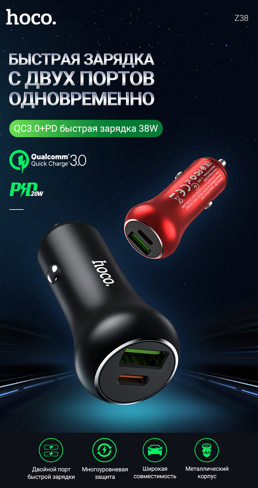 hoco news z38 resolute pd20w qc3 car charger ru