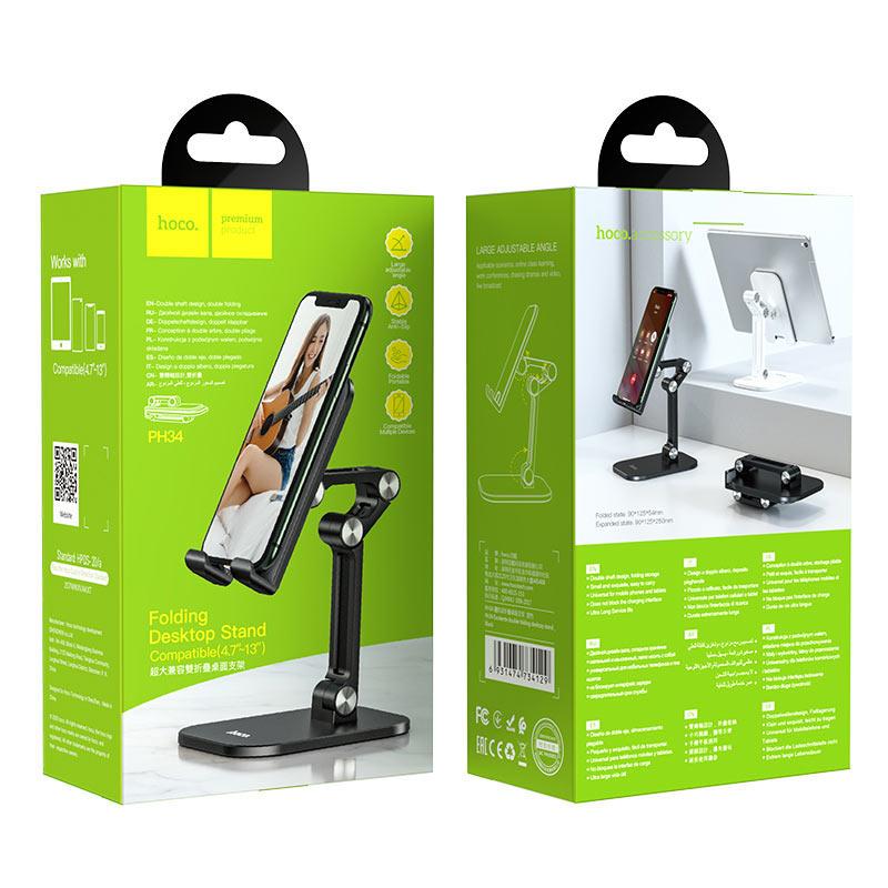 hoco ph34 excelente double folding desktop stand package black