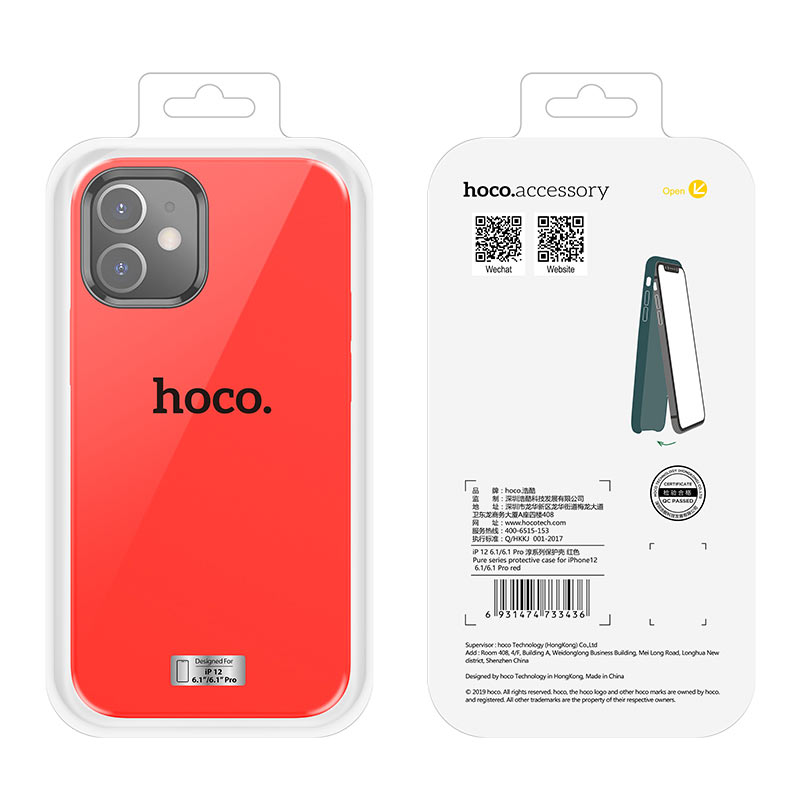 hoco pure series protective case for iphone12 pro front rear package
