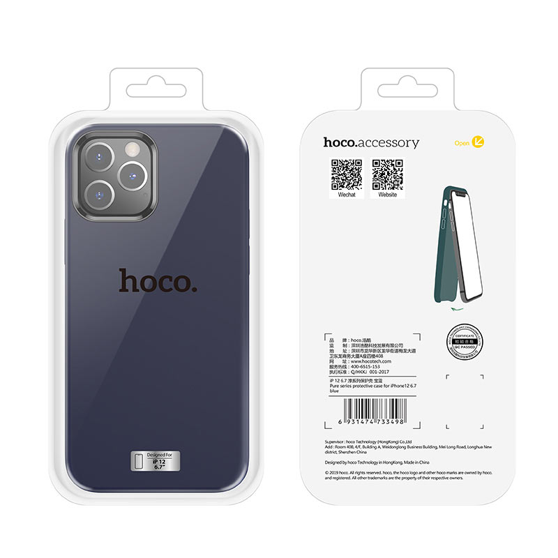 hoco pure series protective case for iphone12 pro max front rear package