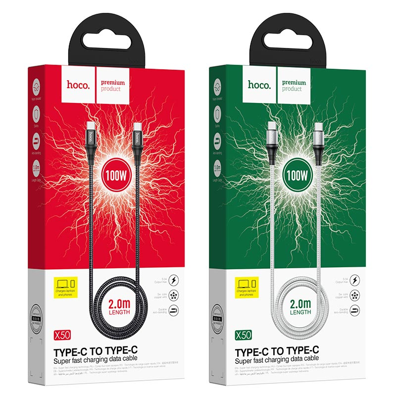 hoco x50 type c to type c exquisito 100w charging data cable packages 2m