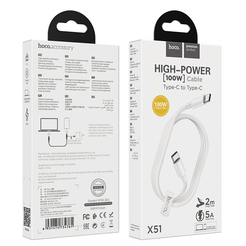 hoco x51 high power 100w charging data cable type c to type c package 2m