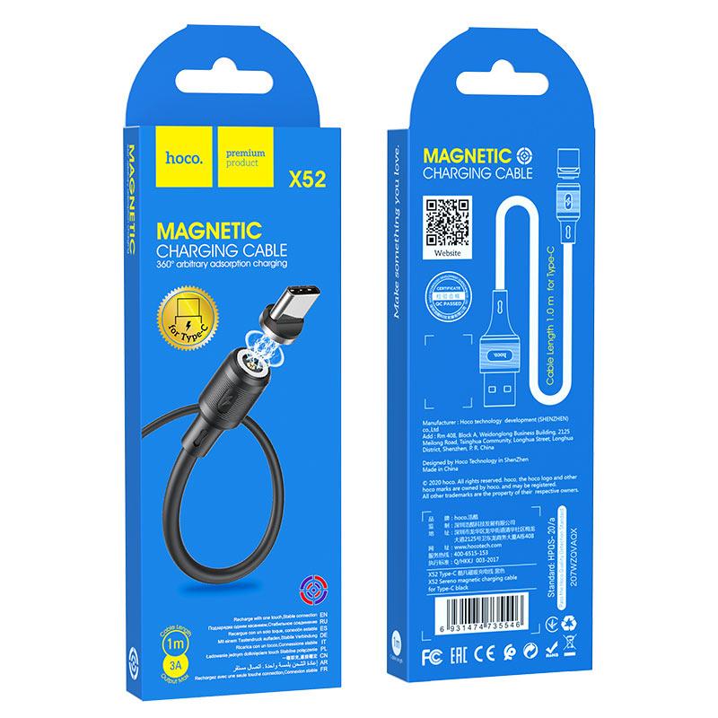 hoco-x52-sereno-магнитный-зарядный-кабель-для-type-c-упаковка