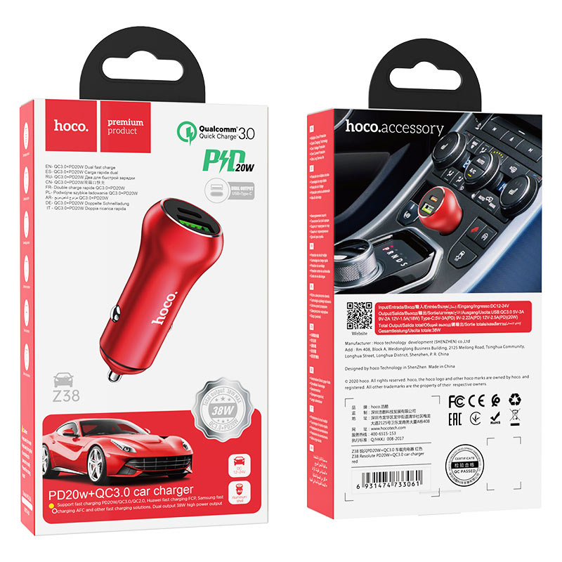 hoco z38 resolute pd20w qc3.0 car charger package red