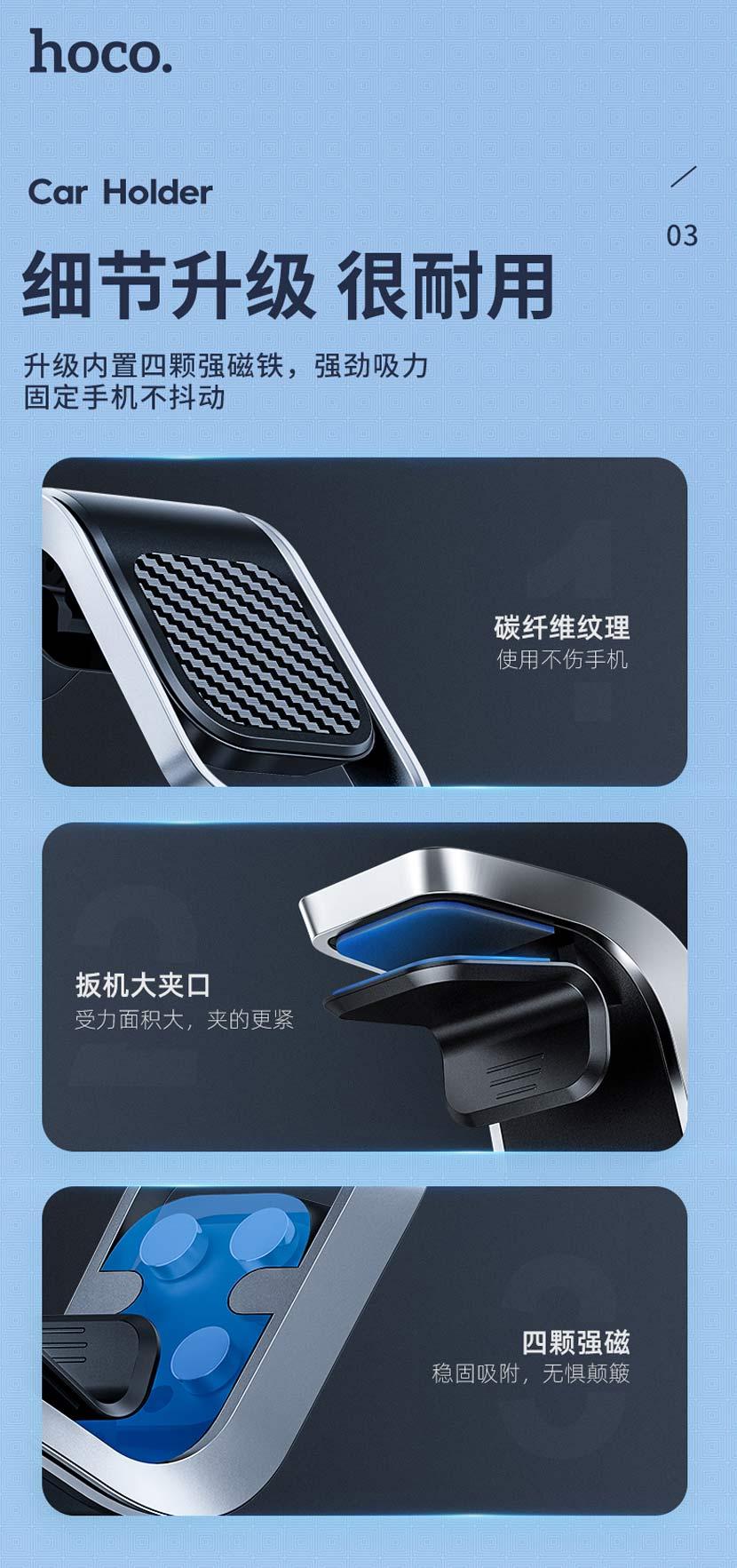 hoco news ca74 universe air outlet magnetic car holder details cn