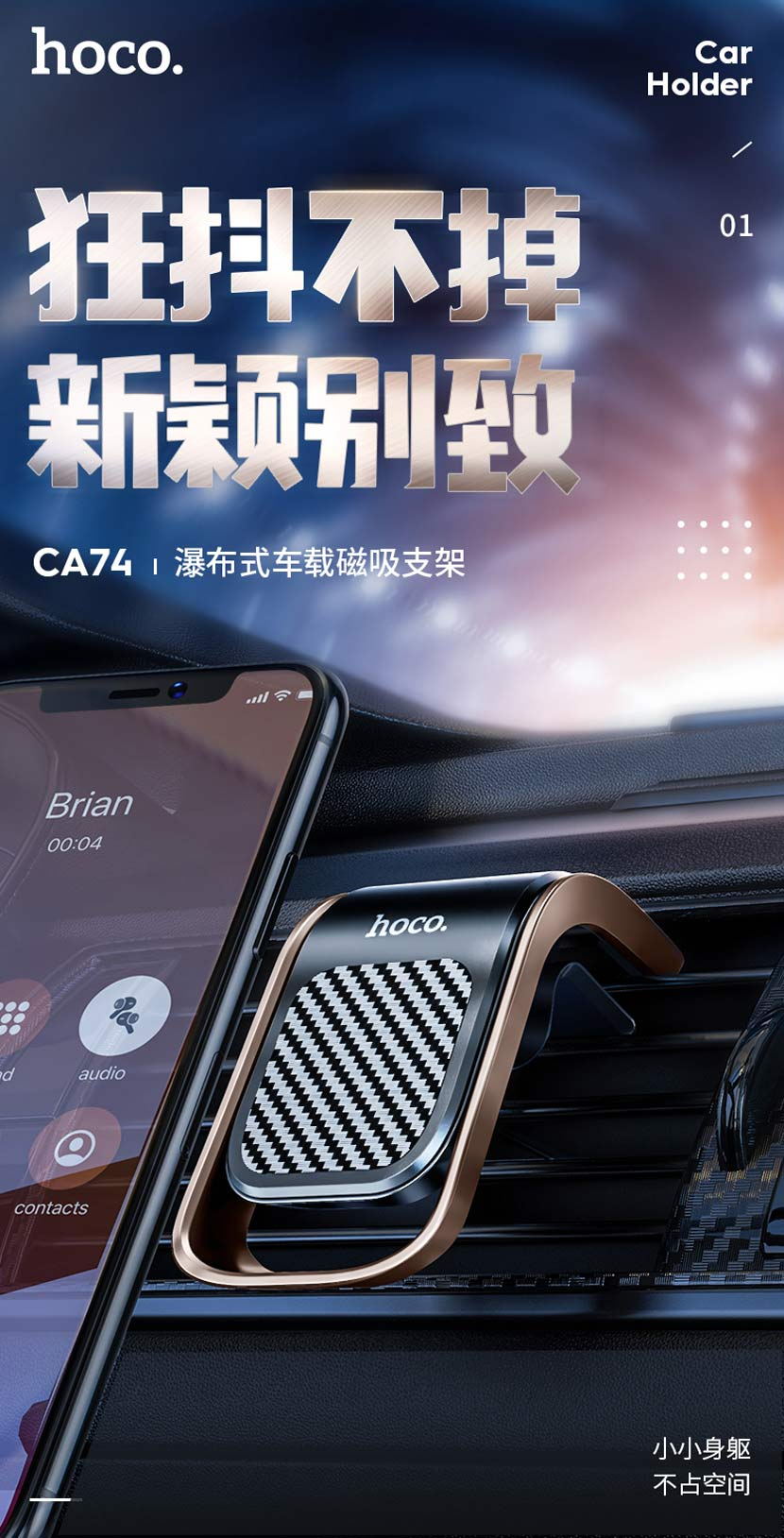 hoco news ca74 universe air outlet magnetic car holder mini cn