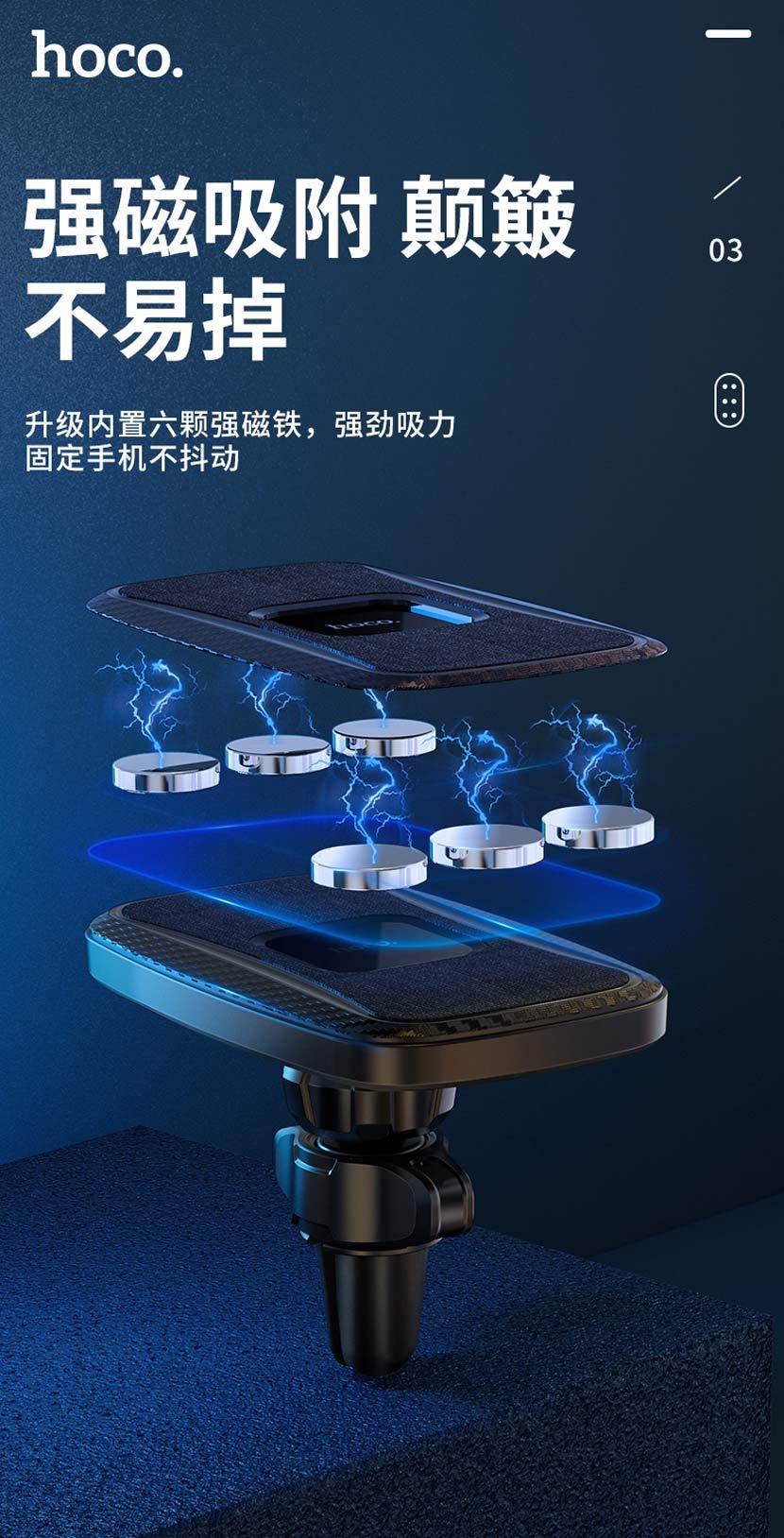 hoco news ca75 magnetic wireless charging car holder adsorption cn