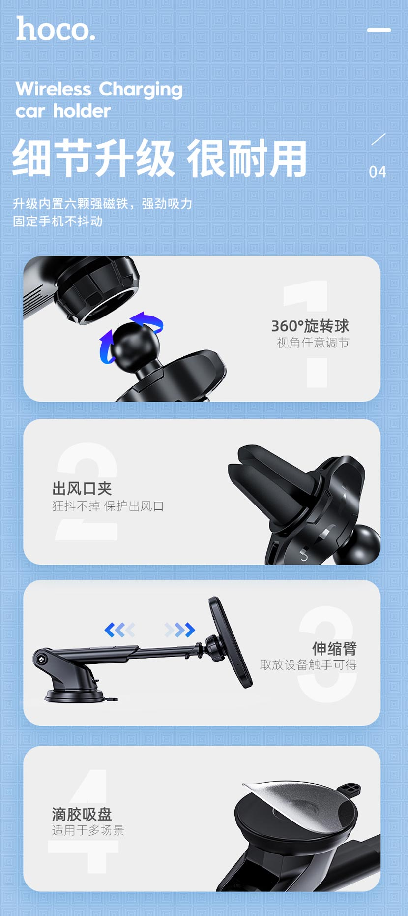 hoco news ca75 magnetic wireless charging car holder details cn