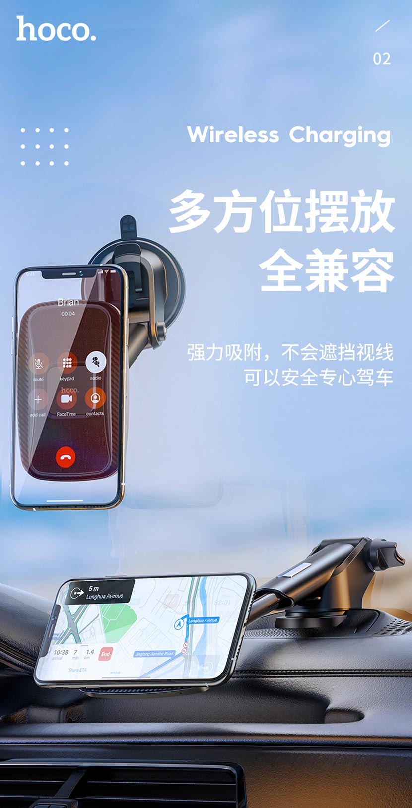 hoco news ca75 magnetic wireless charging car holder multi position cn