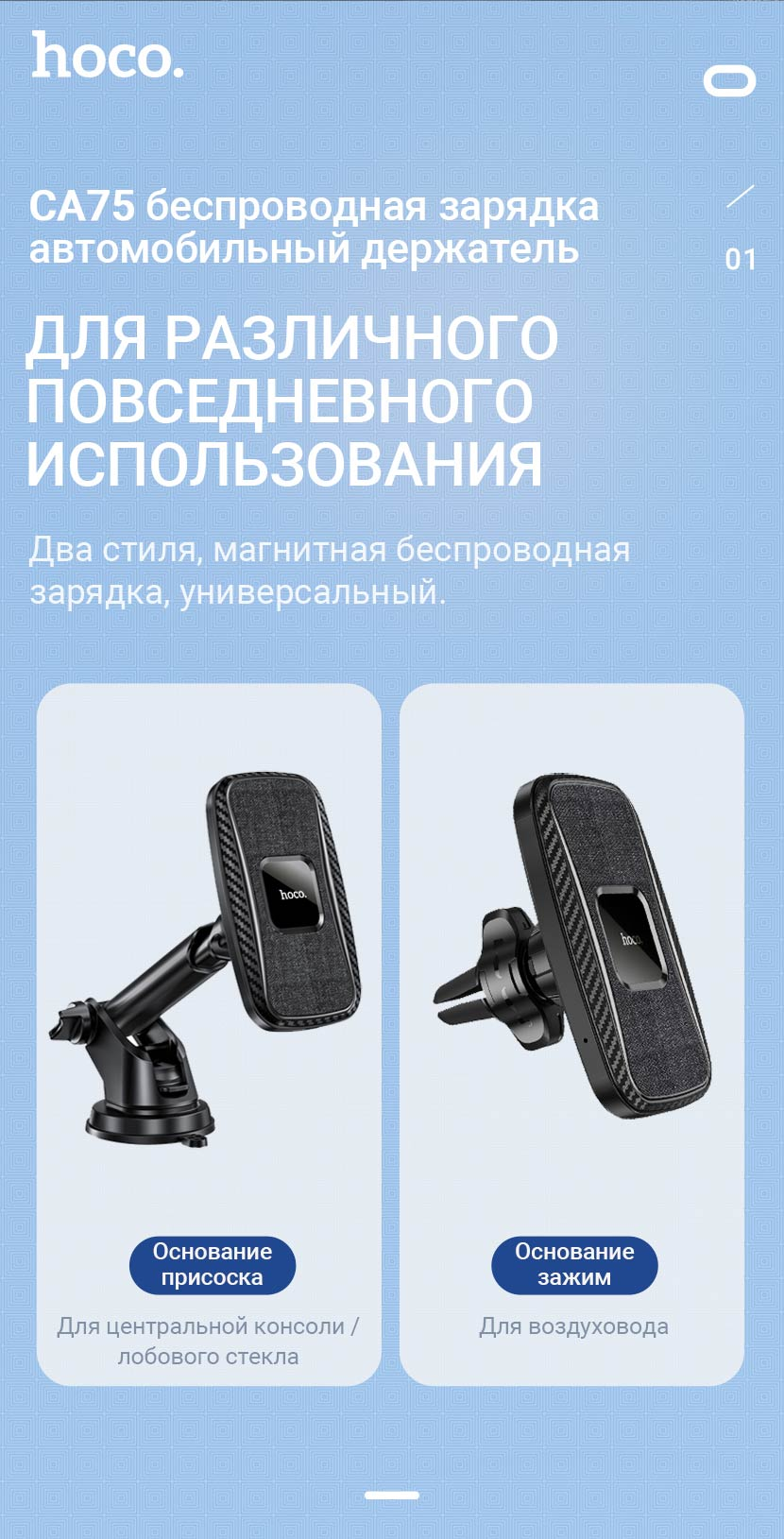hoco news ca75 magnetic wireless charging car holder universal ru