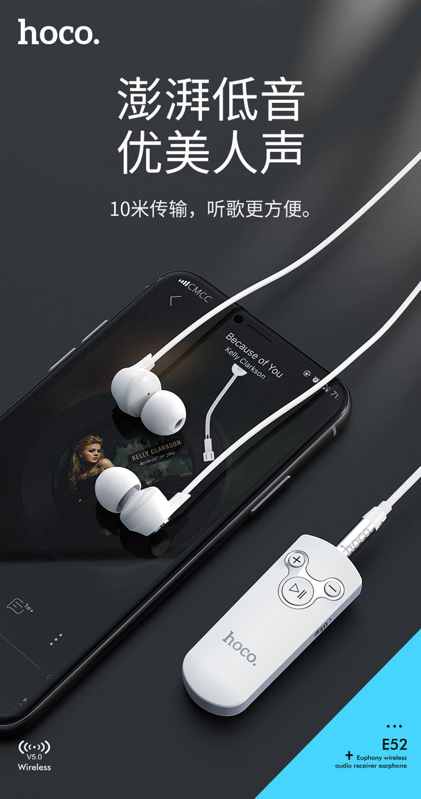 hoco news e52 euphony wireless audio receiver earphones bass cn