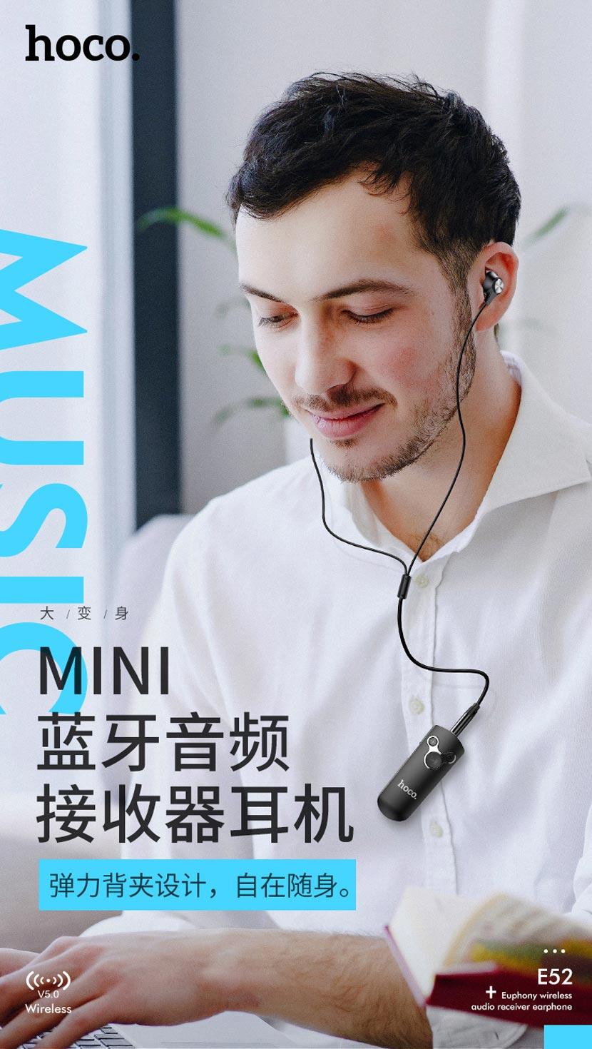 hoco news e52 euphony wireless audio receiver earphones cn