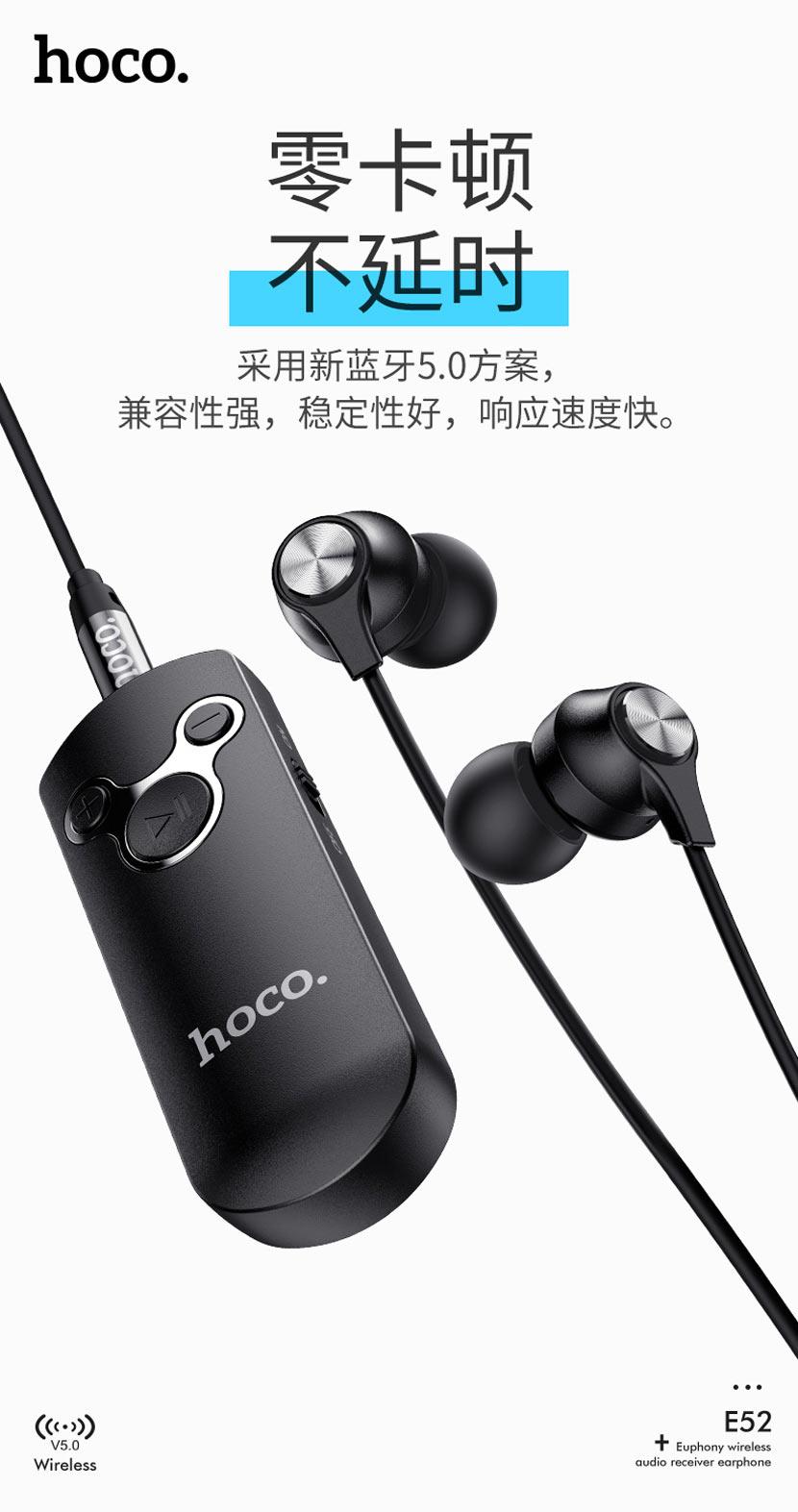 hoco news e52 euphony wireless audio receiver earphones no delay cn