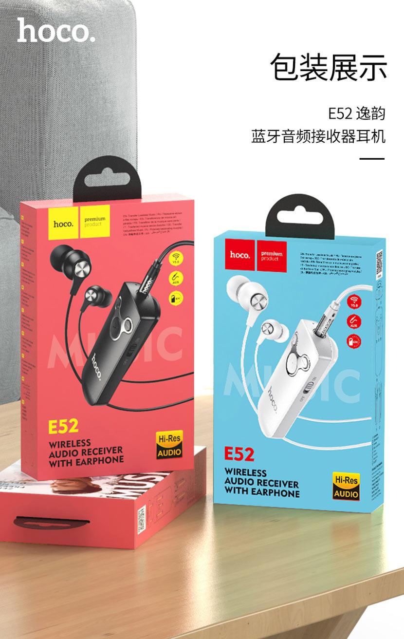 hoco news e52 euphony wireless audio receiver earphones package cn