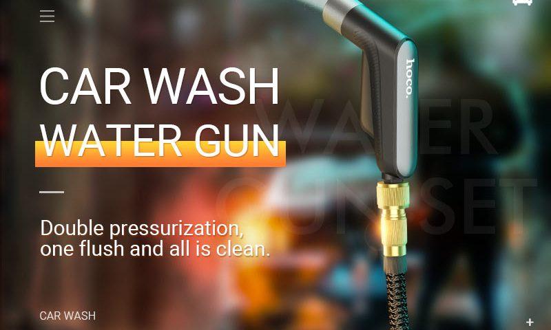 hoco news ph33 clair car wash water gun set banner en