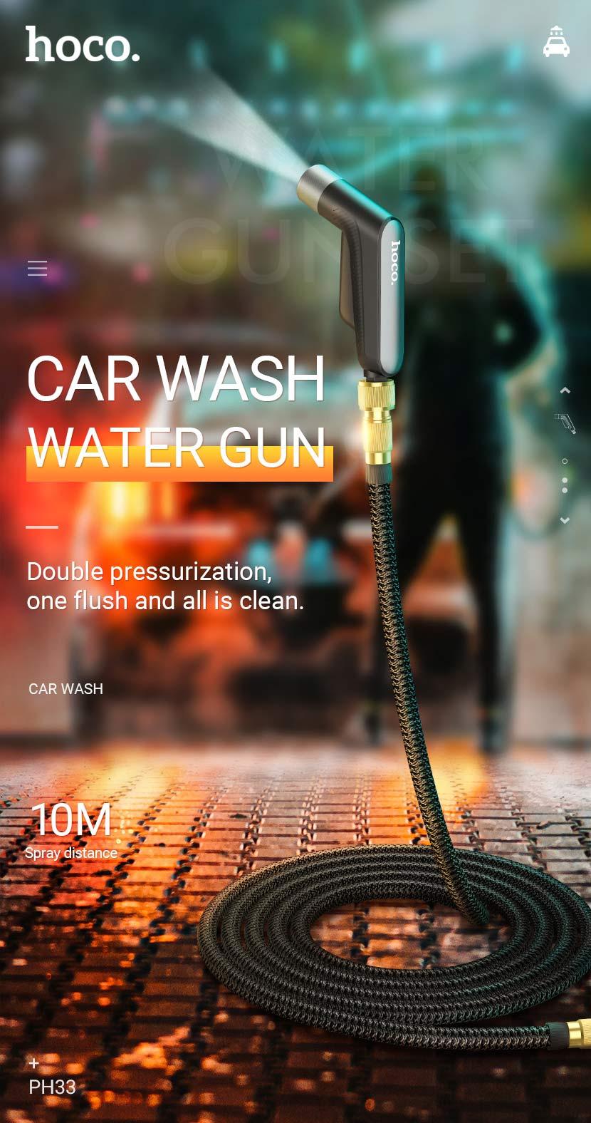hoco news ph33 clair car wash water gun set en