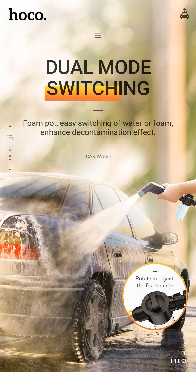 hoco news ph33 clair car wash water gun set mode en