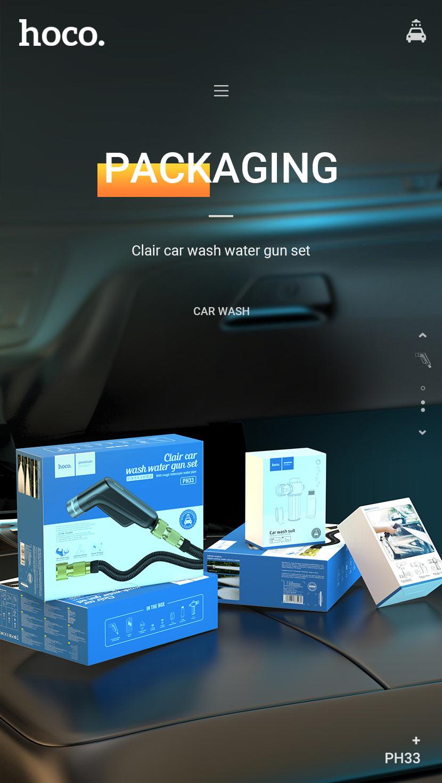 hoco news ph33 clair car wash water gun set package en