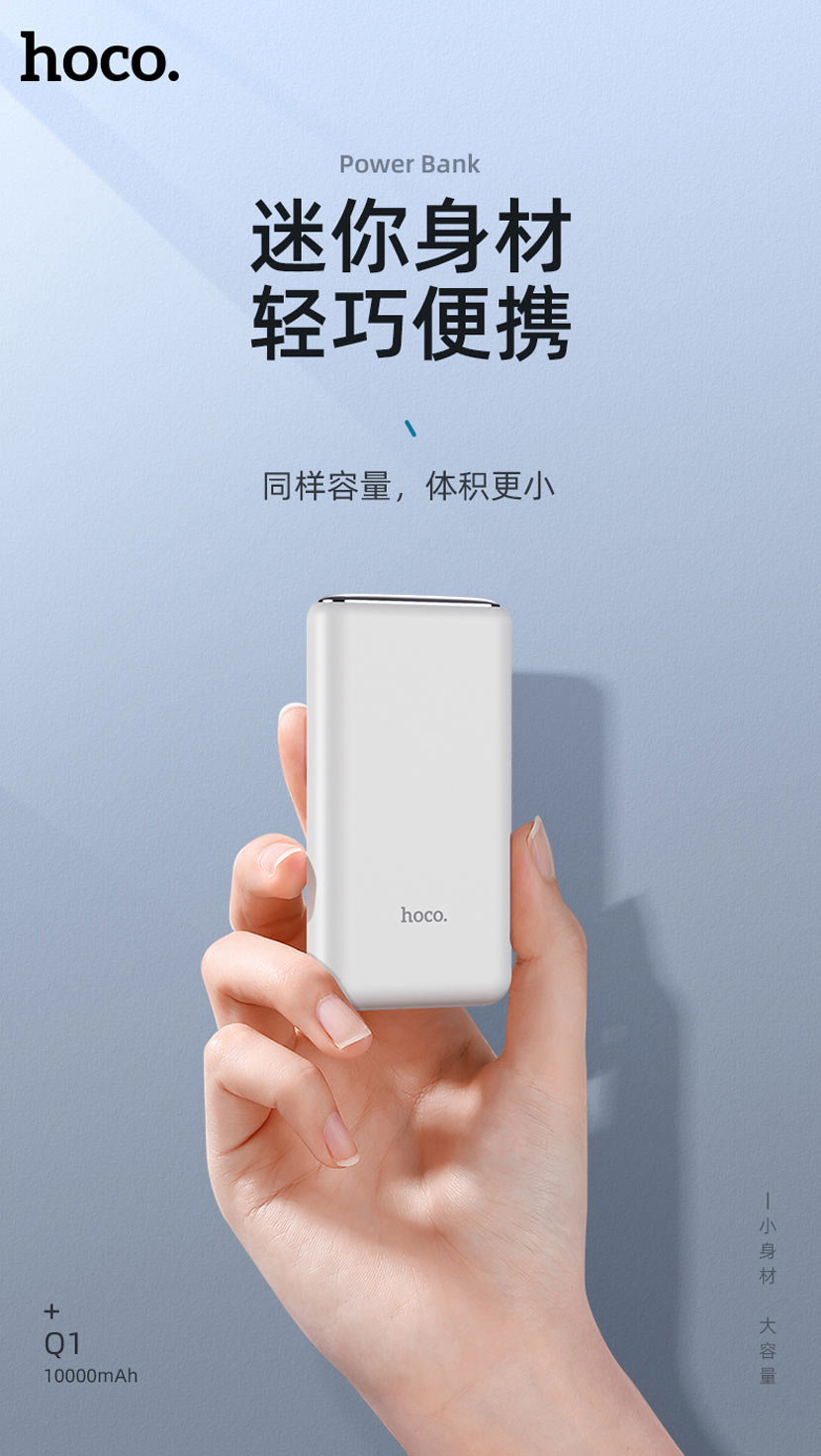 hoco news q1 kraft fully compatible power bank mini cn