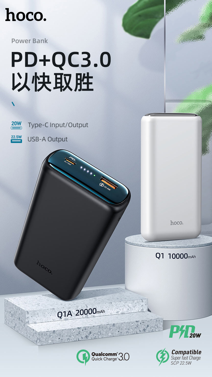 hoco news q1 q1a kraft fully compatible power bank input output cn