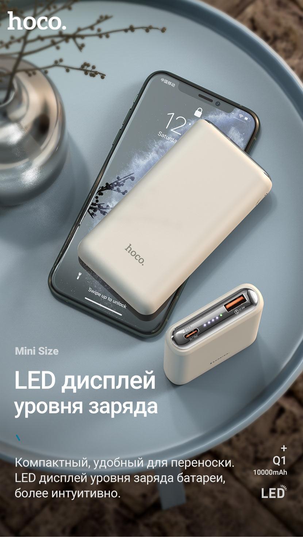 hoco news q1 q1a kraft fully compatible power bank led ru