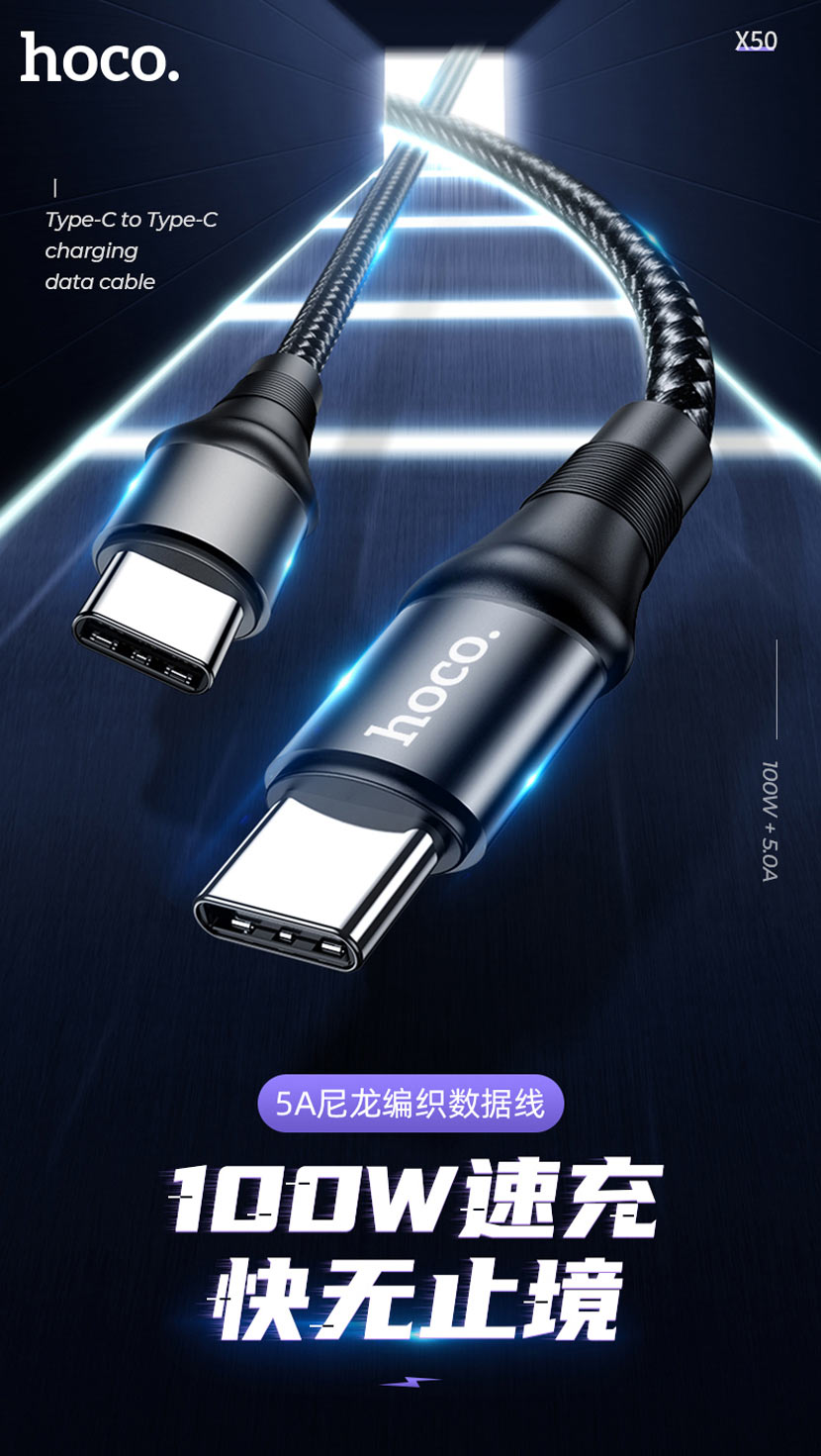 hoco news x50 exquisito charging data cable 100w cn