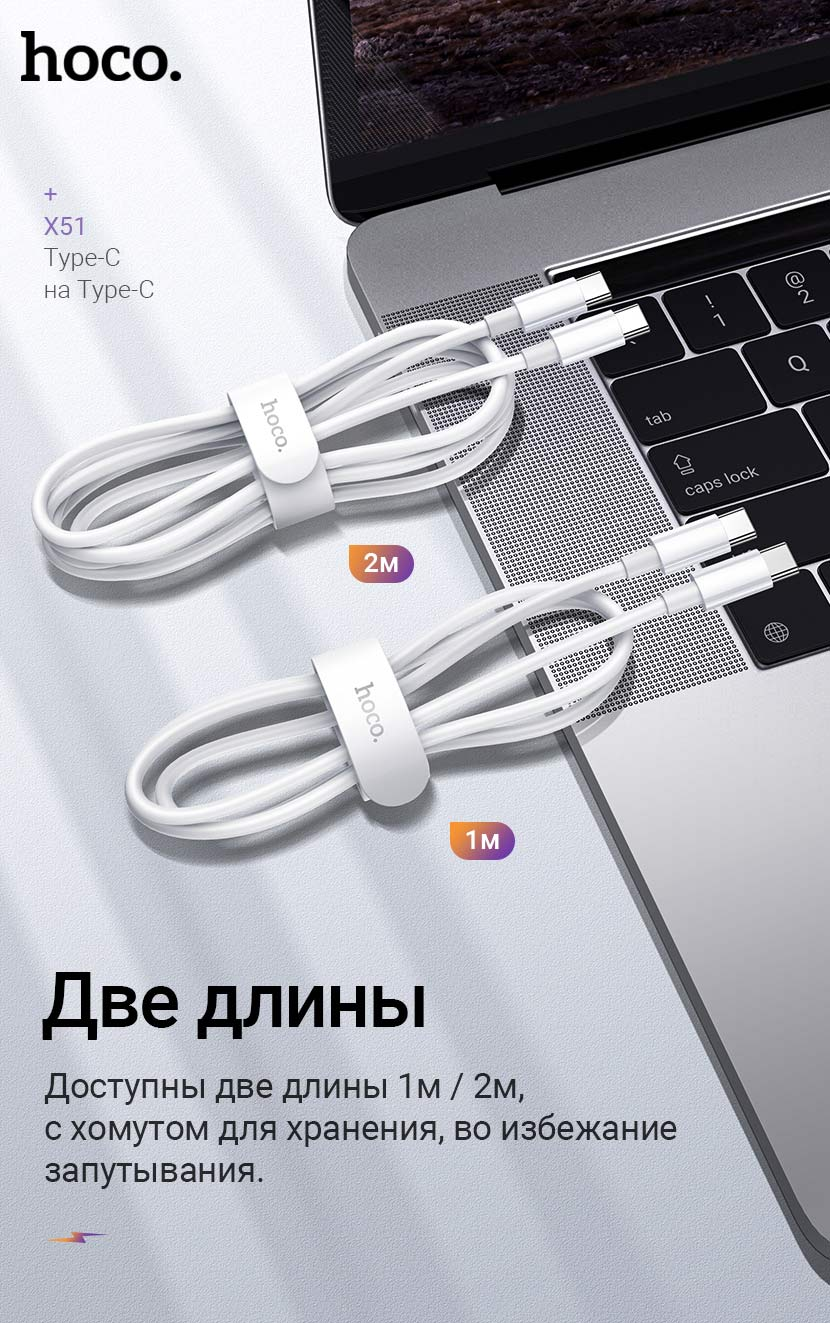hoco news x51 high power 100w charging data cable lengths ru