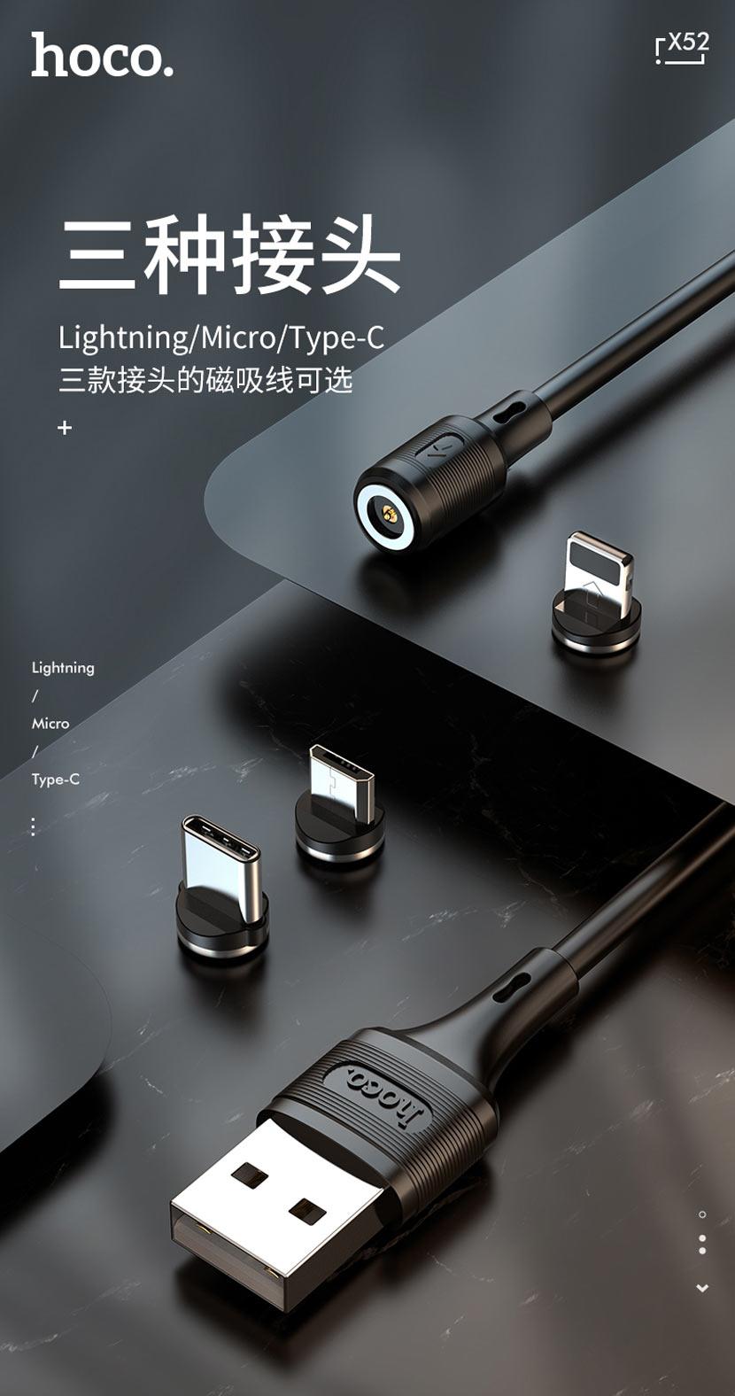 hoco news x52 sereno magnetic charging cable connectors cn