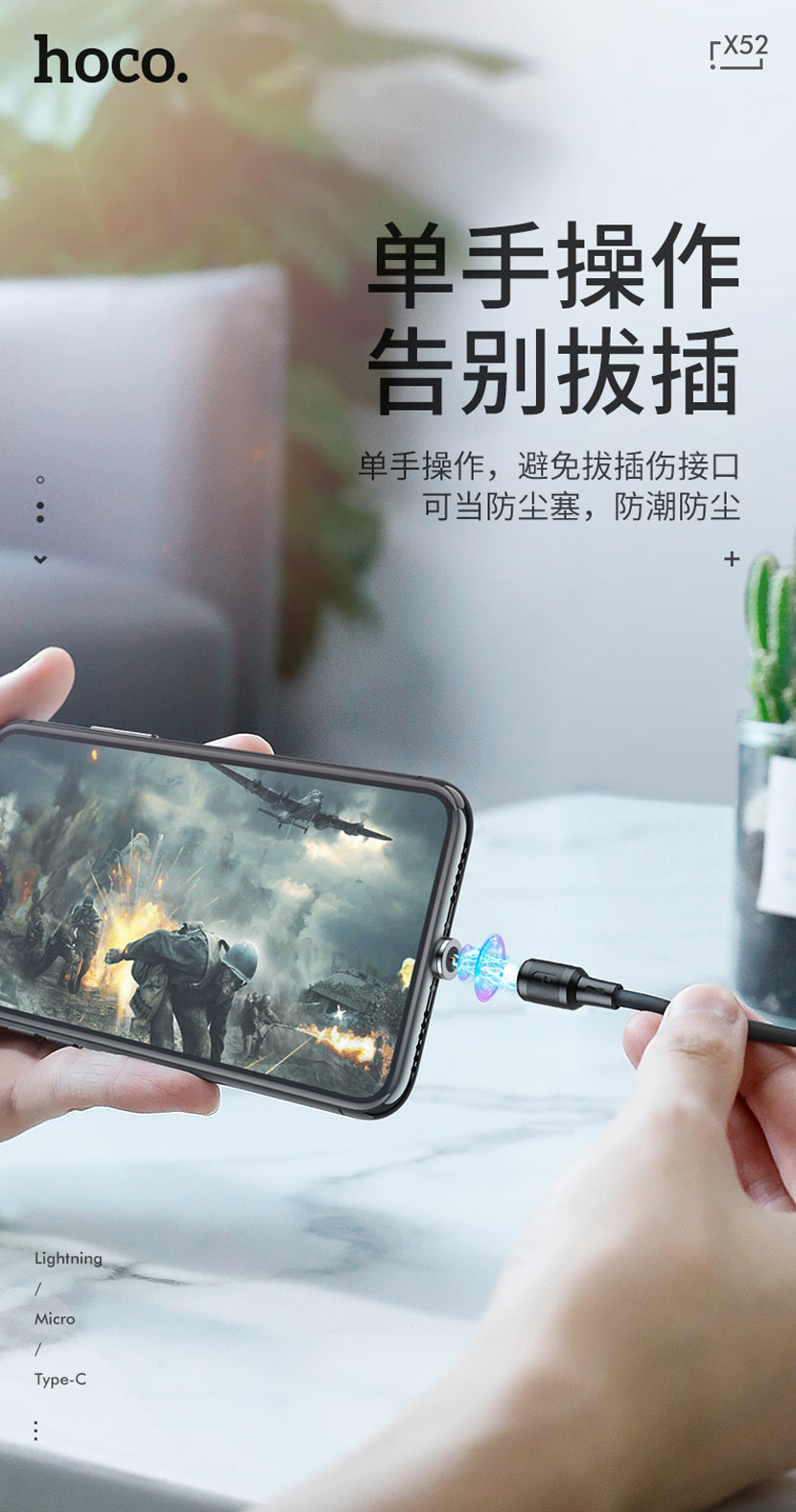 hoco news x52 sereno magnetic charging cable operation cn