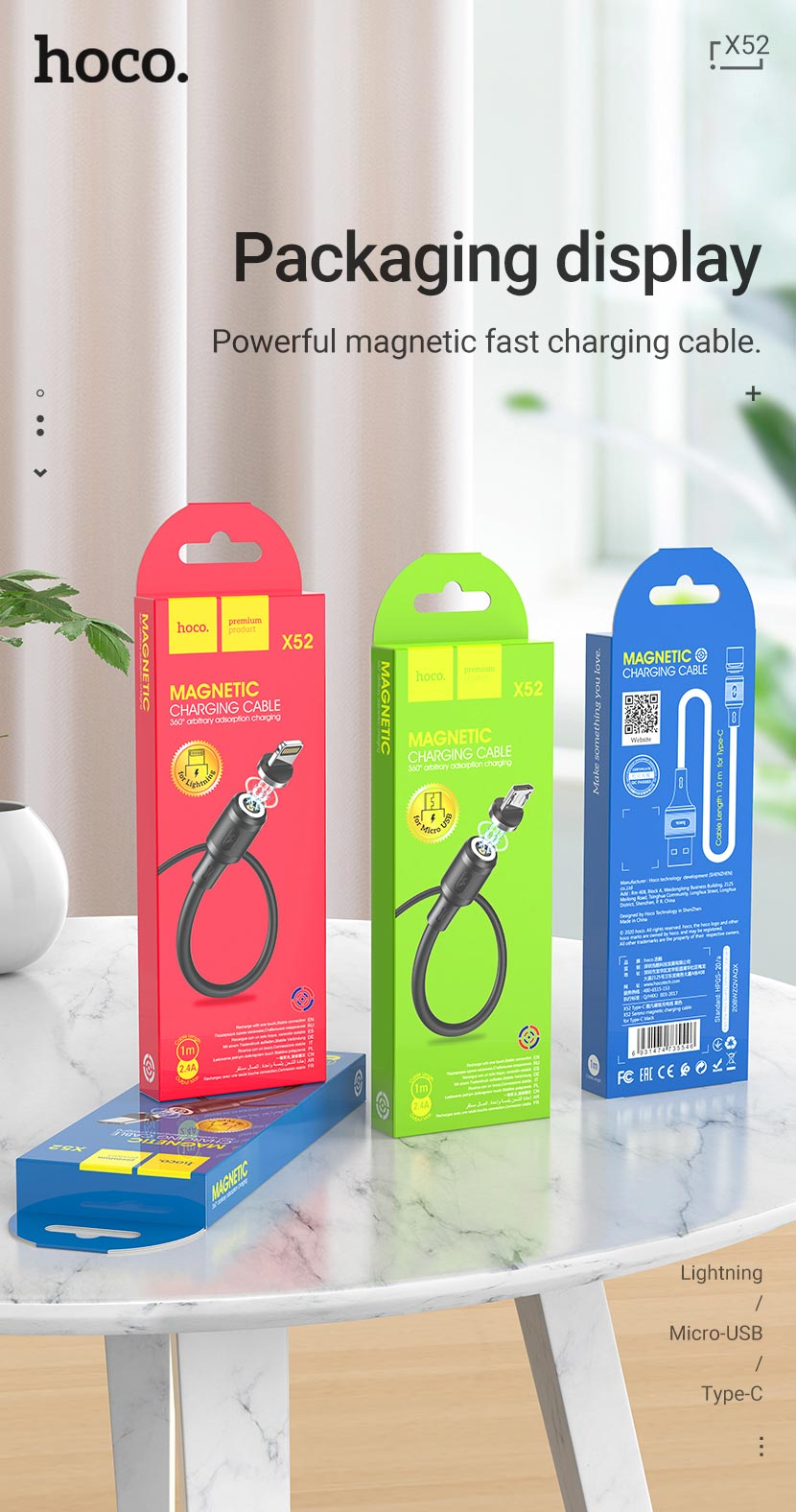 hoco news x52 sereno magnetic charging cable package en