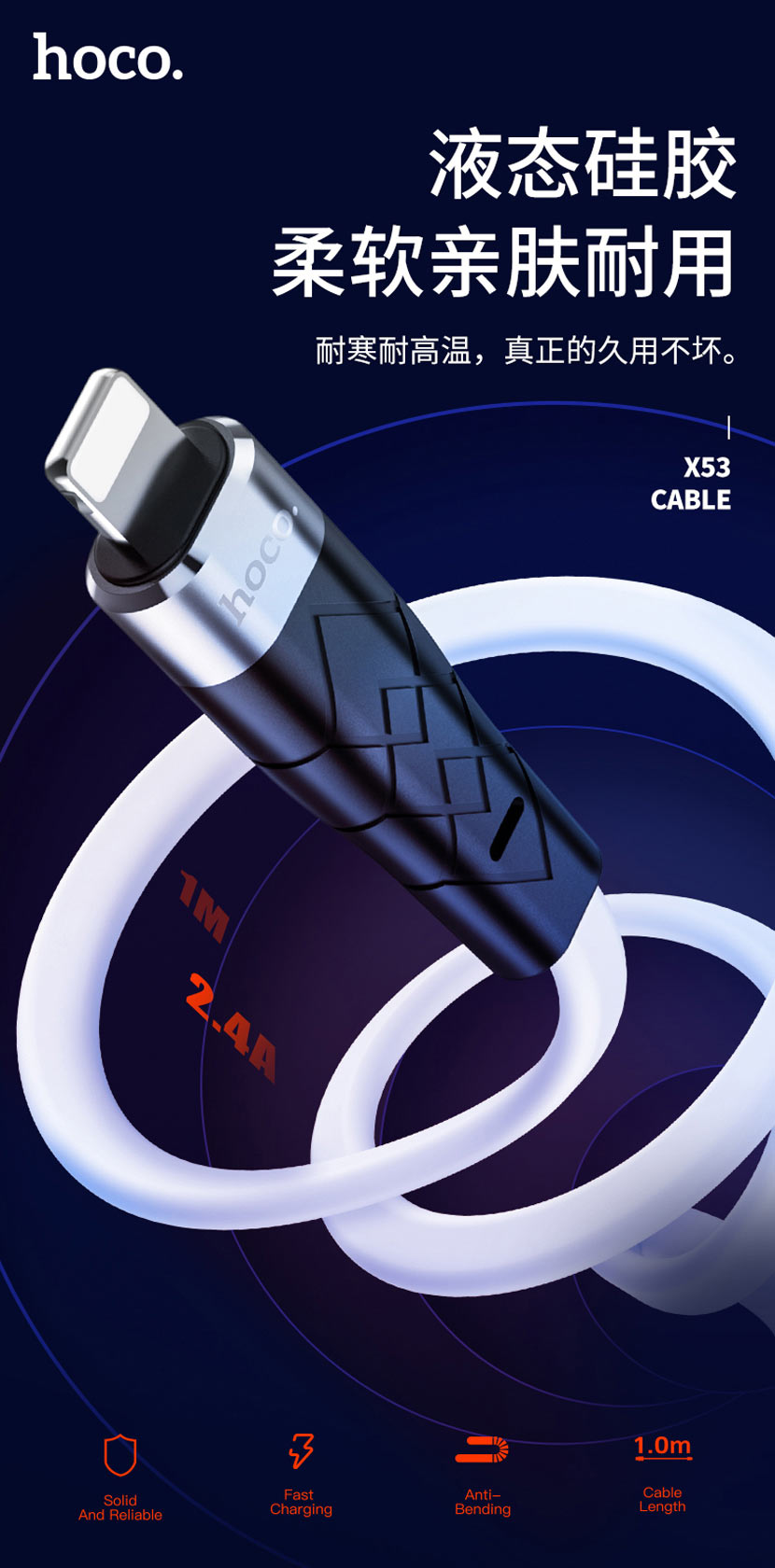 hoco news x53 angel silicone charging data cable cn