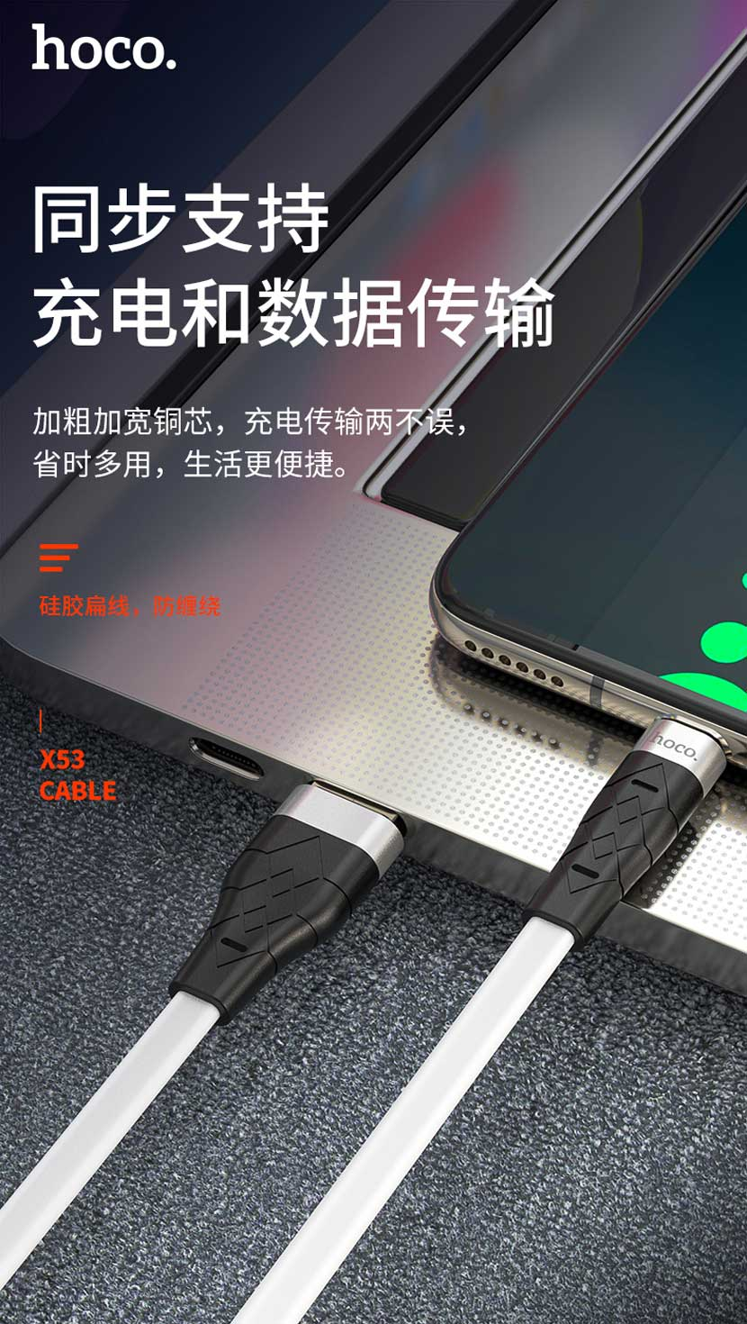 hoco news x53 angel silicone charging data cable sync cn
