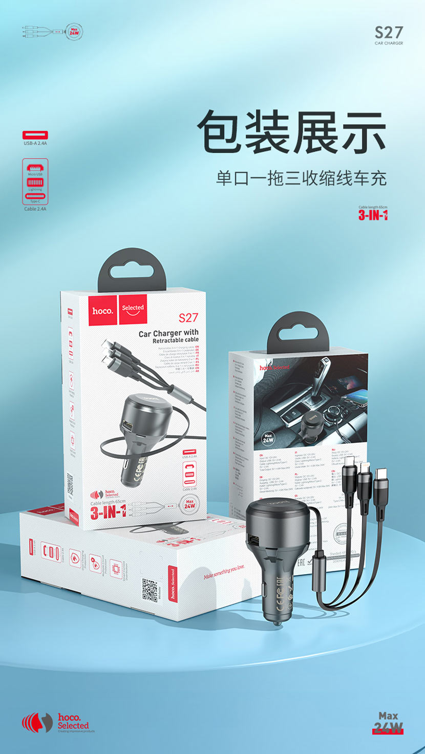 hoco selected news s27 tributo single port car charger with 3in1 cable package cn