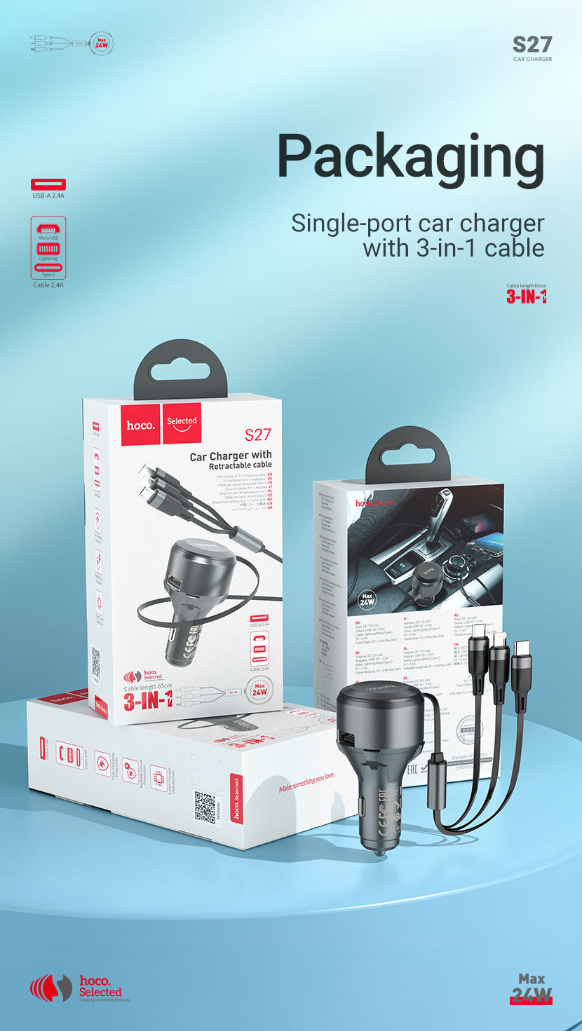 hoco selected news s27 tributo single port car charger with 3in1 cable package en