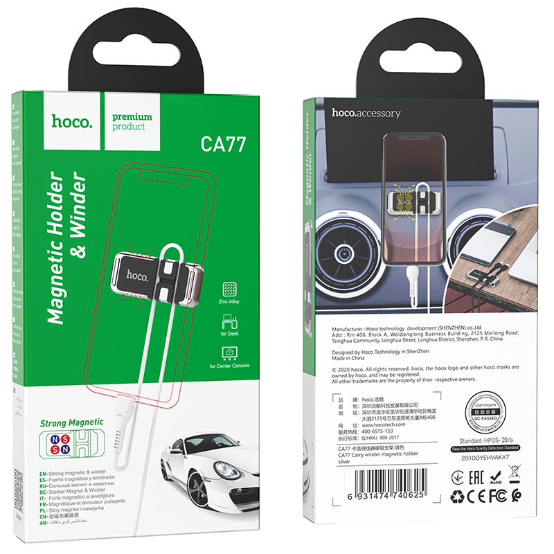hoco ca77 carry winder magnetic holder package silver
