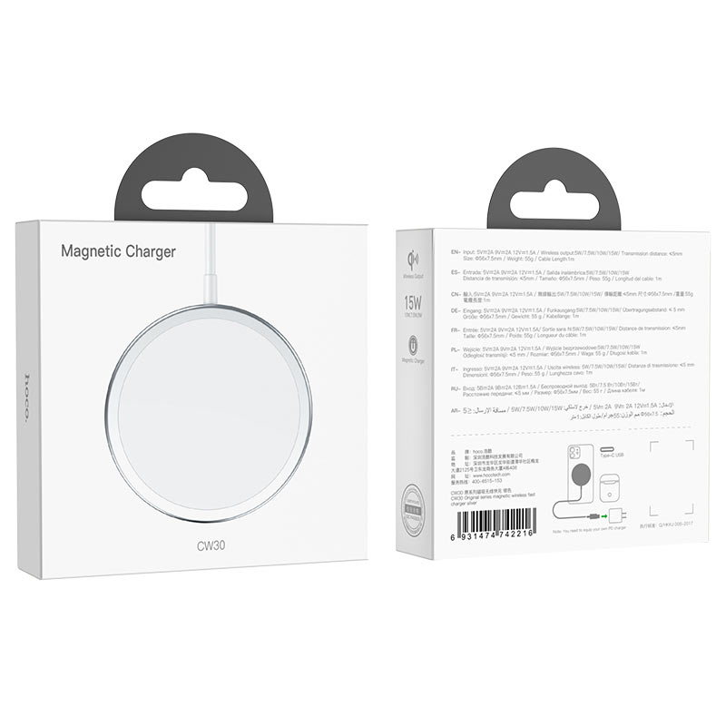 hoco cw30 original series magnetic wireless fast charger package