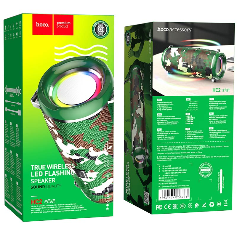 hoco hc2 xpress sports wireless speaker package camouflage green
