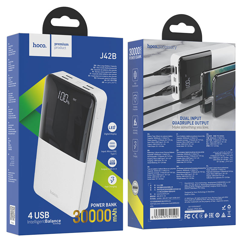 hoco j42b high power mobile power bank 30000mah package white