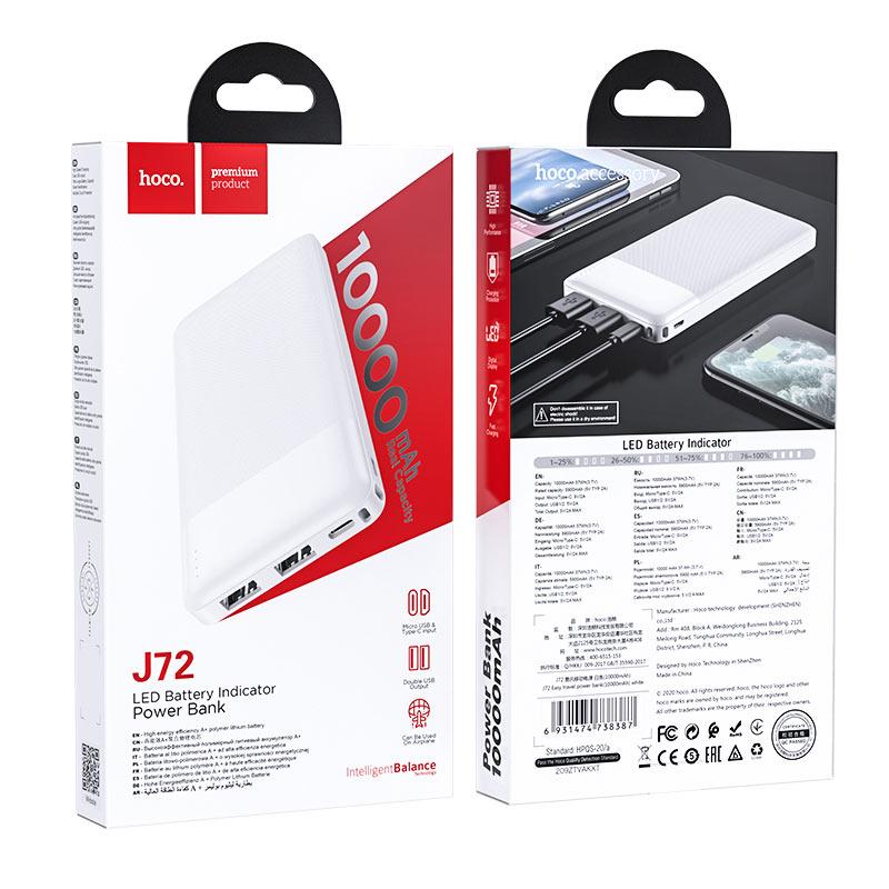hoco j72 easy travel power bank 10000mah package white