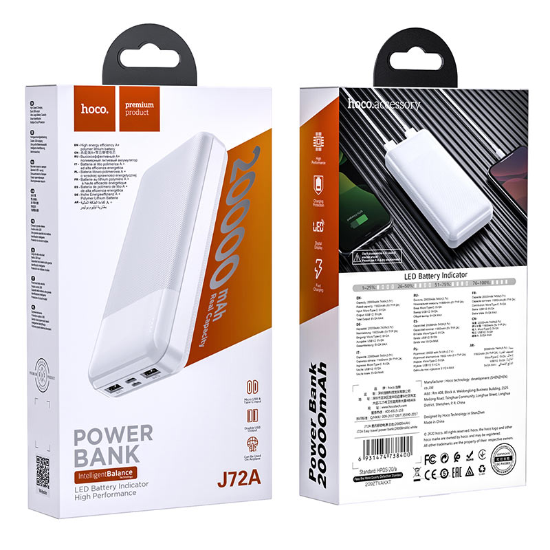hoco j72a easy travel power bank 20000mah package white