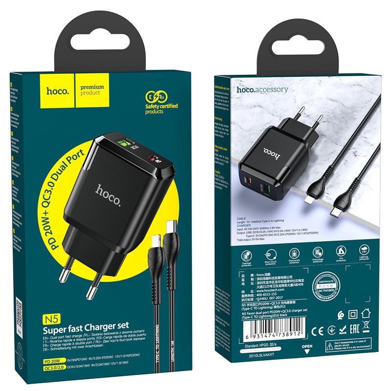 hoco n5 favor dual port pd20w qc3 wall charger eu type c to lightning set package black