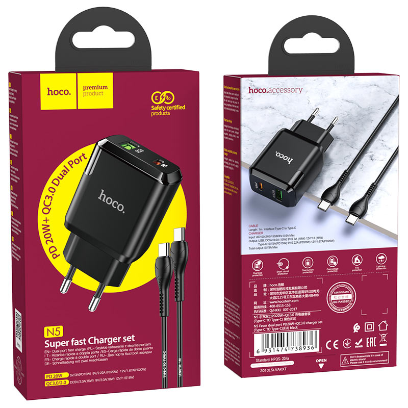 hoco n5 favor dual port pd20w qc3 wall charger eu type c to type c set package black