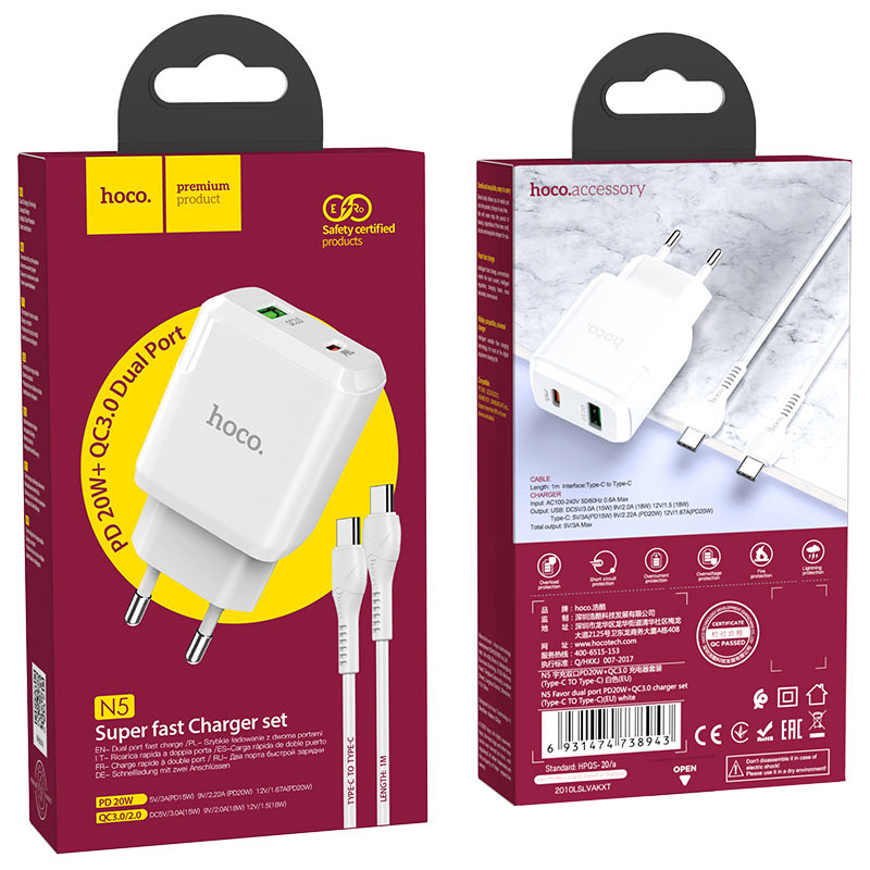 hoco n5 favor dual port pd20w qc3 wall charger eu type c to type c set package white