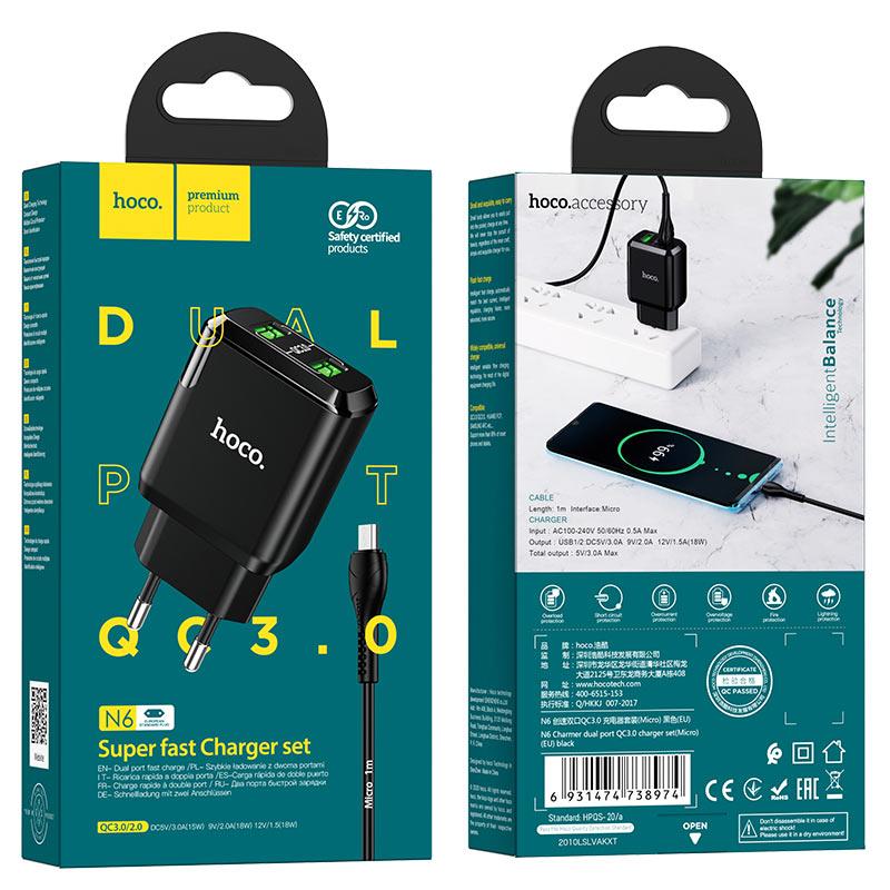 hoco n6 charmer dual port qc3 wall charger eu micro usb set package black