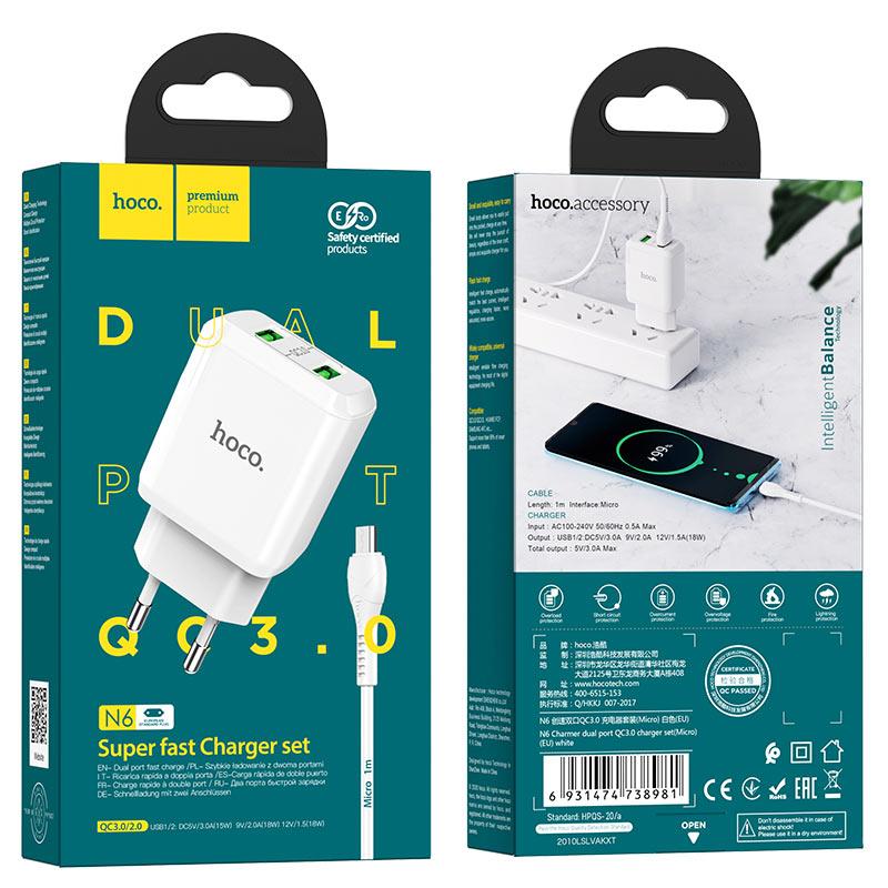 hoco n6 charmer dual port qc3 wall charger eu micro usb set package white