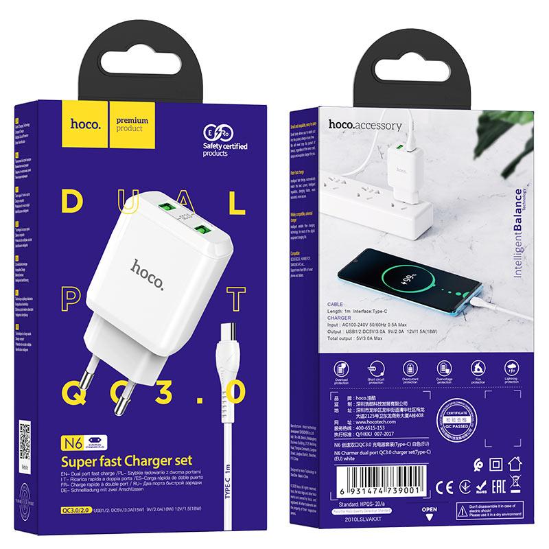 hoco n6 charmer dual port qc3 wall charger eu type c set package white