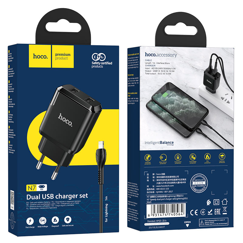hoco n7 speedy dual port wall charger eu lightning set package black