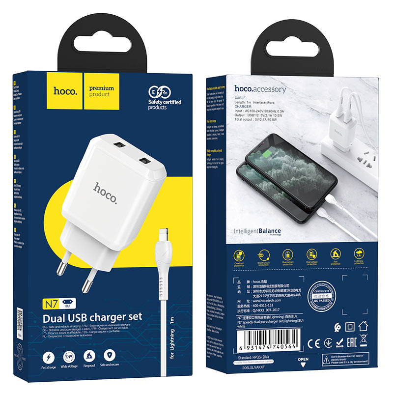 hoco n7 speedy dual port wall charger eu lightning set package white