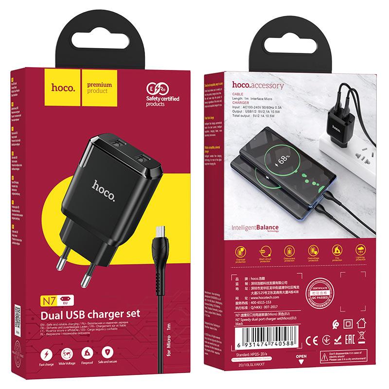 hoco n7 speedy dual port wall charger eu micro usb set package black